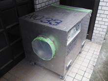 負圧除塵装置